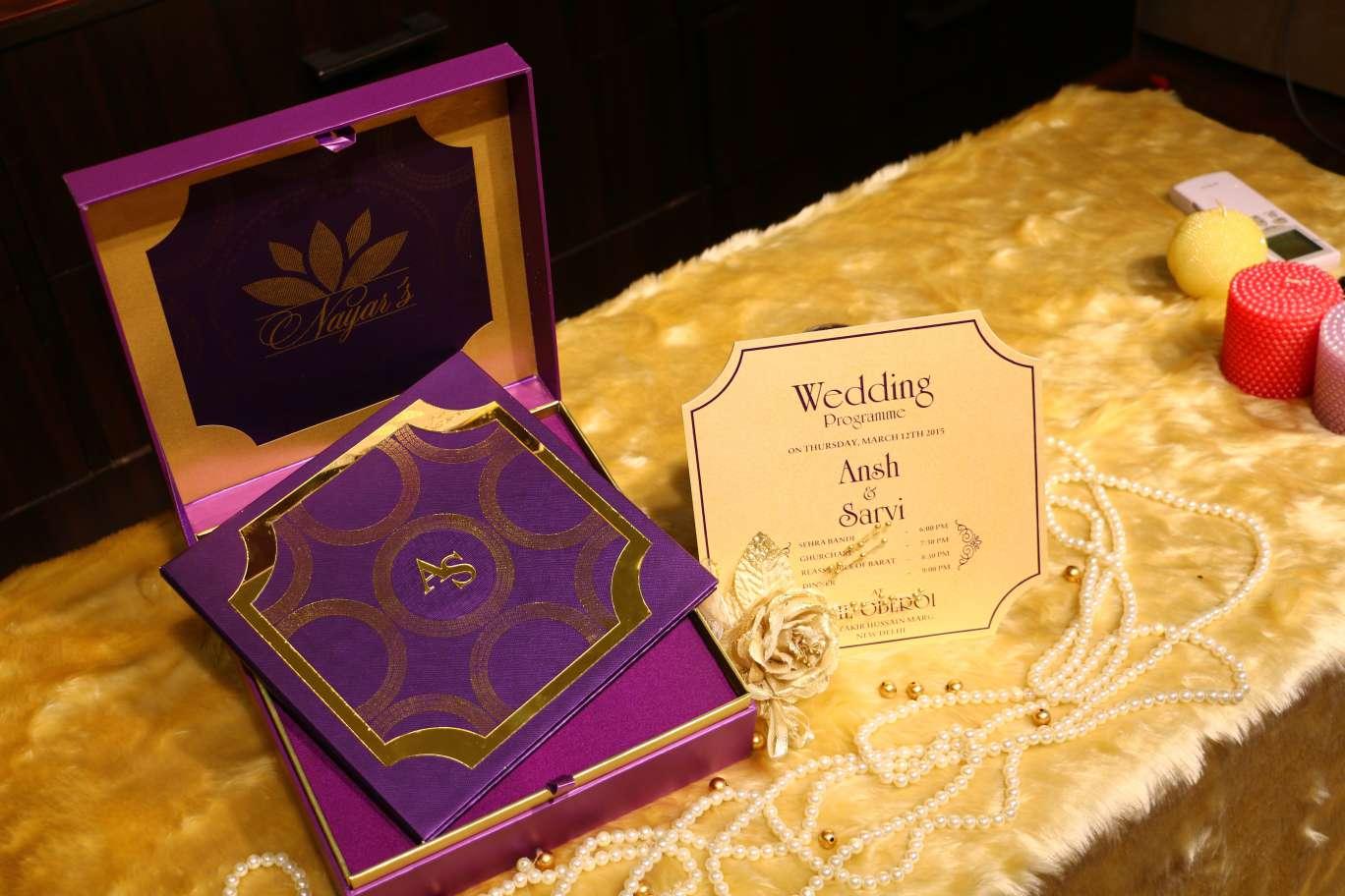 Приглашение на свадьбу в коробочке