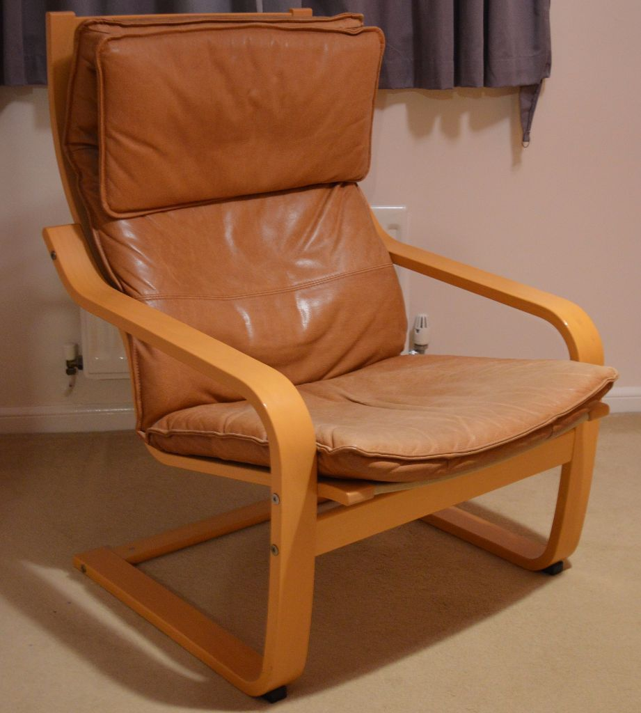 Кресло поэнг кожаное