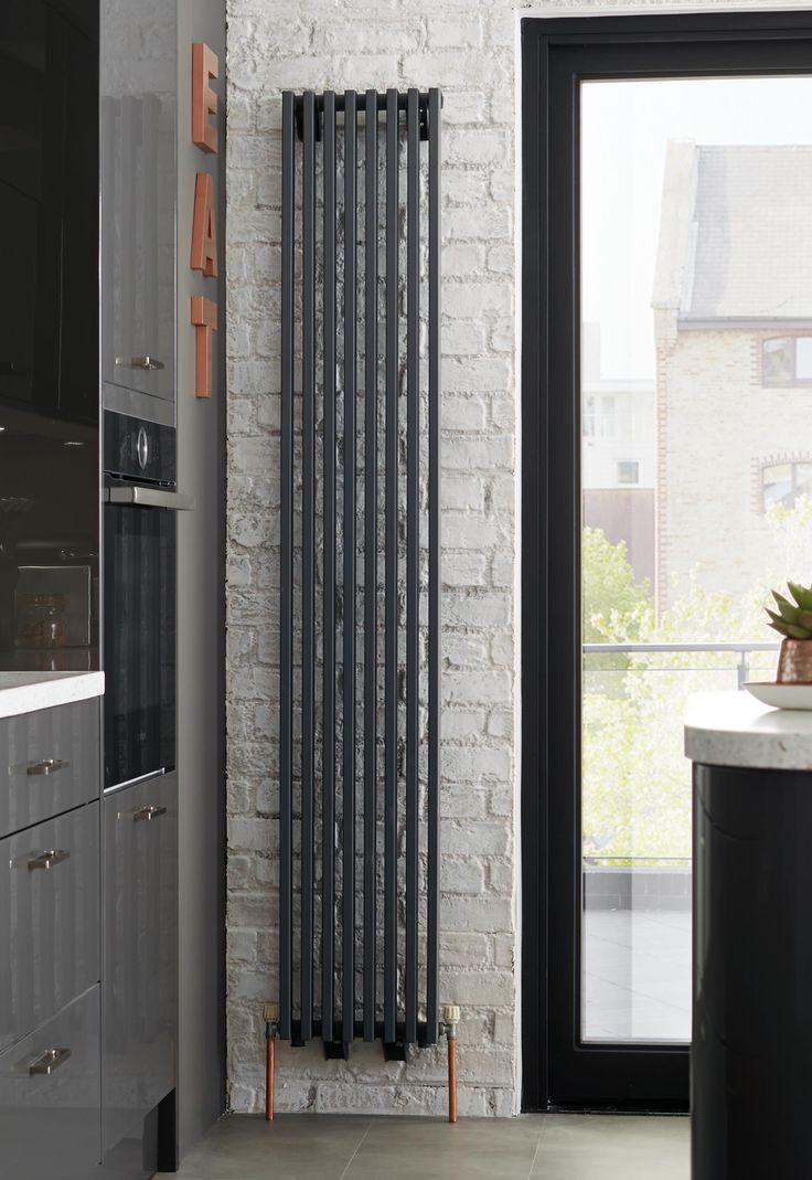 Настенный радиатор на кухне