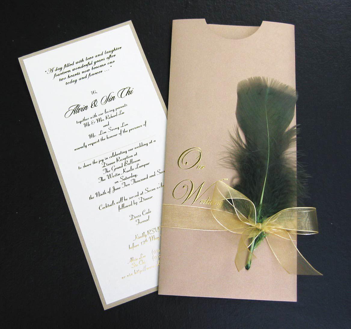 Приглашение на свадьбу с пером