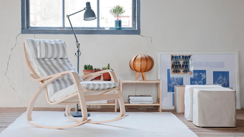 Кресло поэнг полосатое