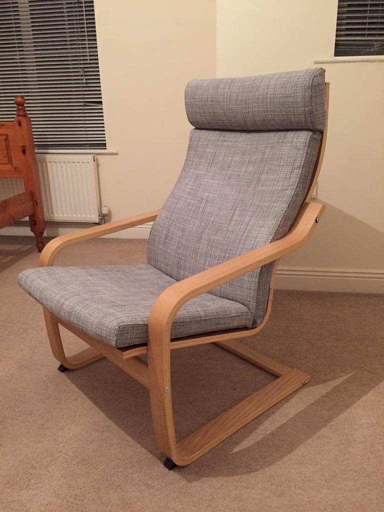 Кресло поэнг серое