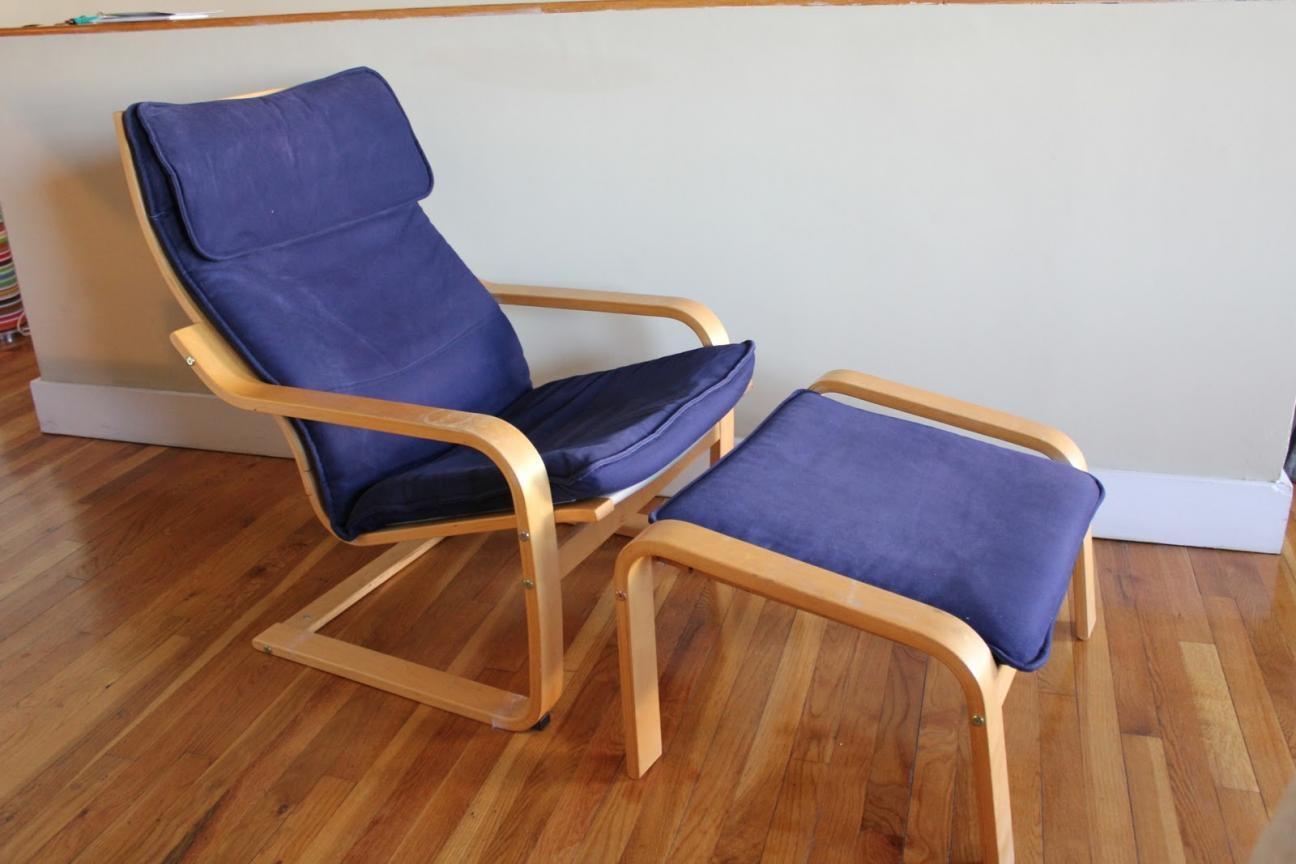 Кресло поэнг синее