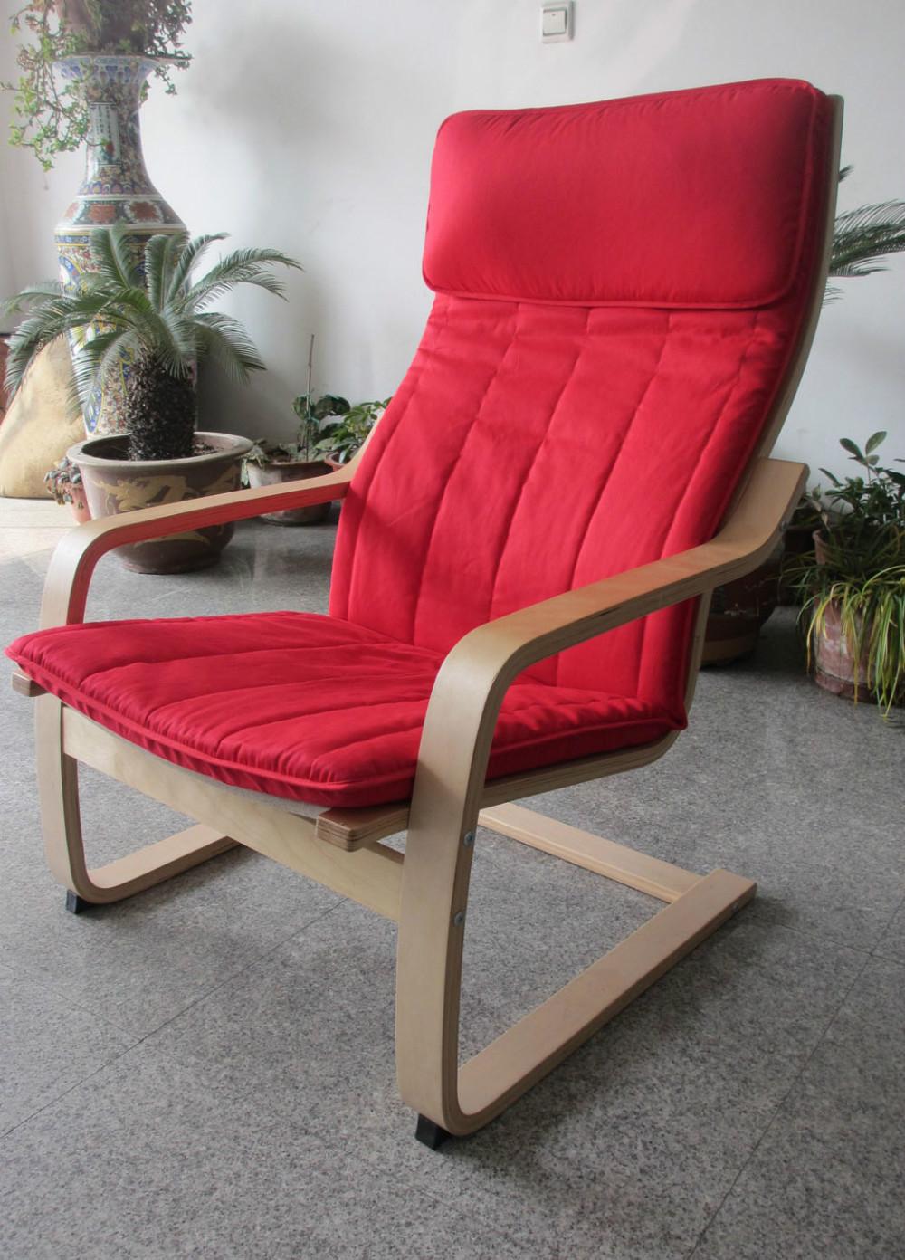 Кресло поэнг с текстильным чехлом