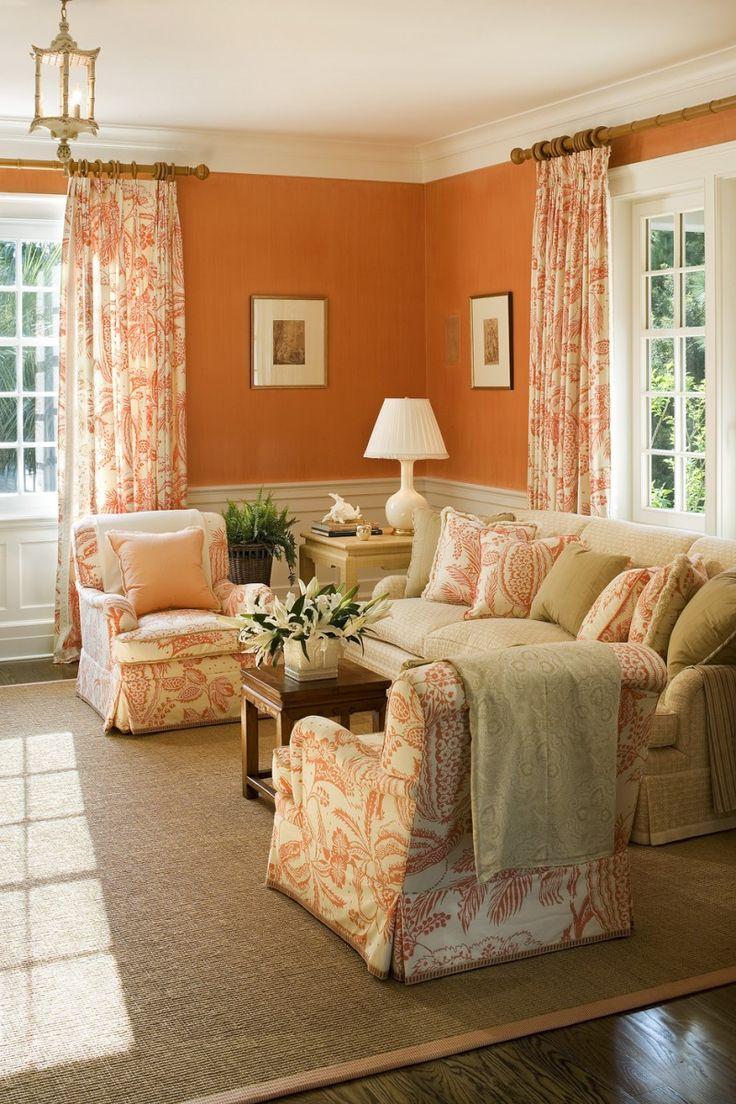 Персиковые шторы с узором