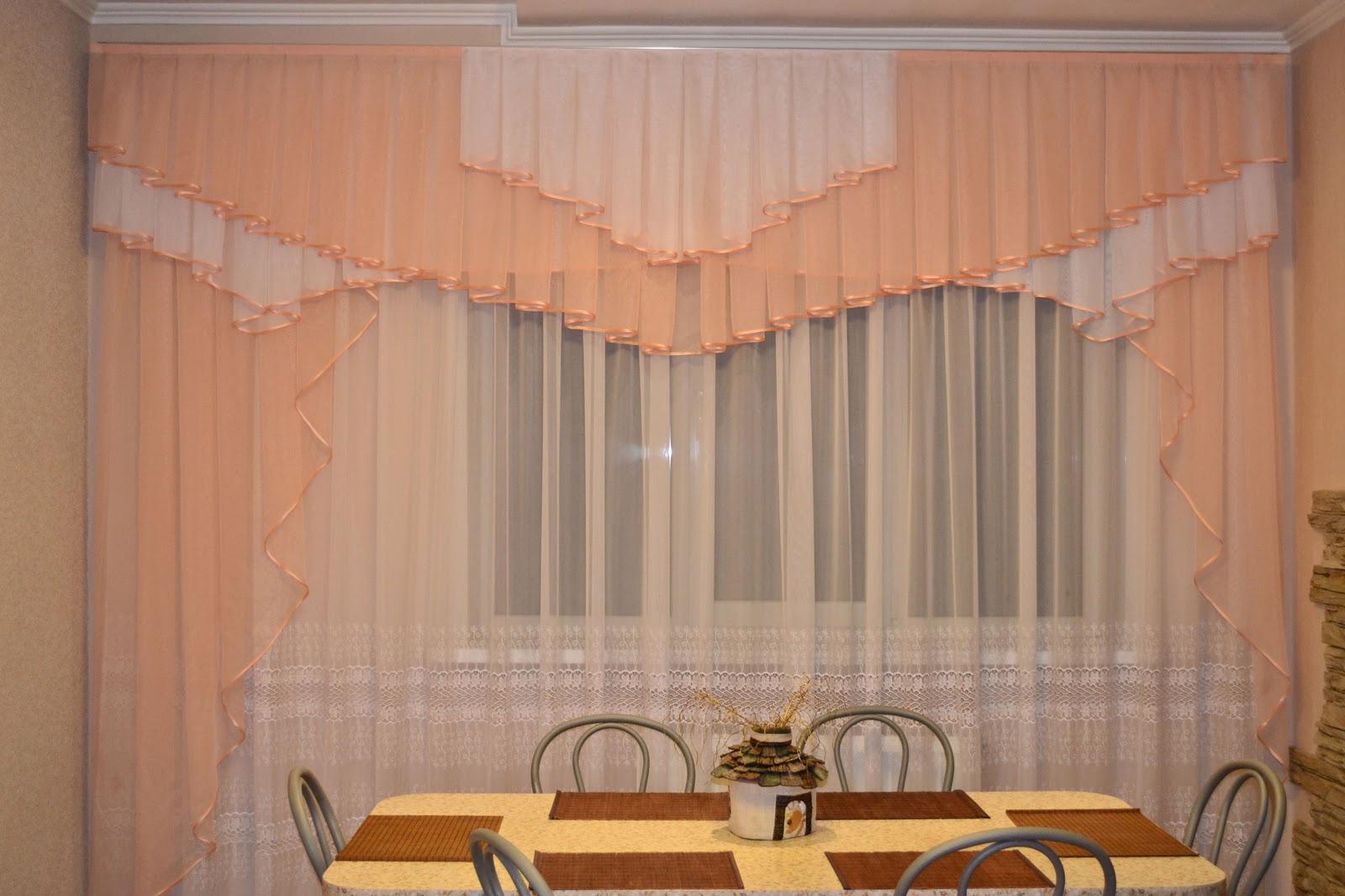 Персиковые шторы из вуали
