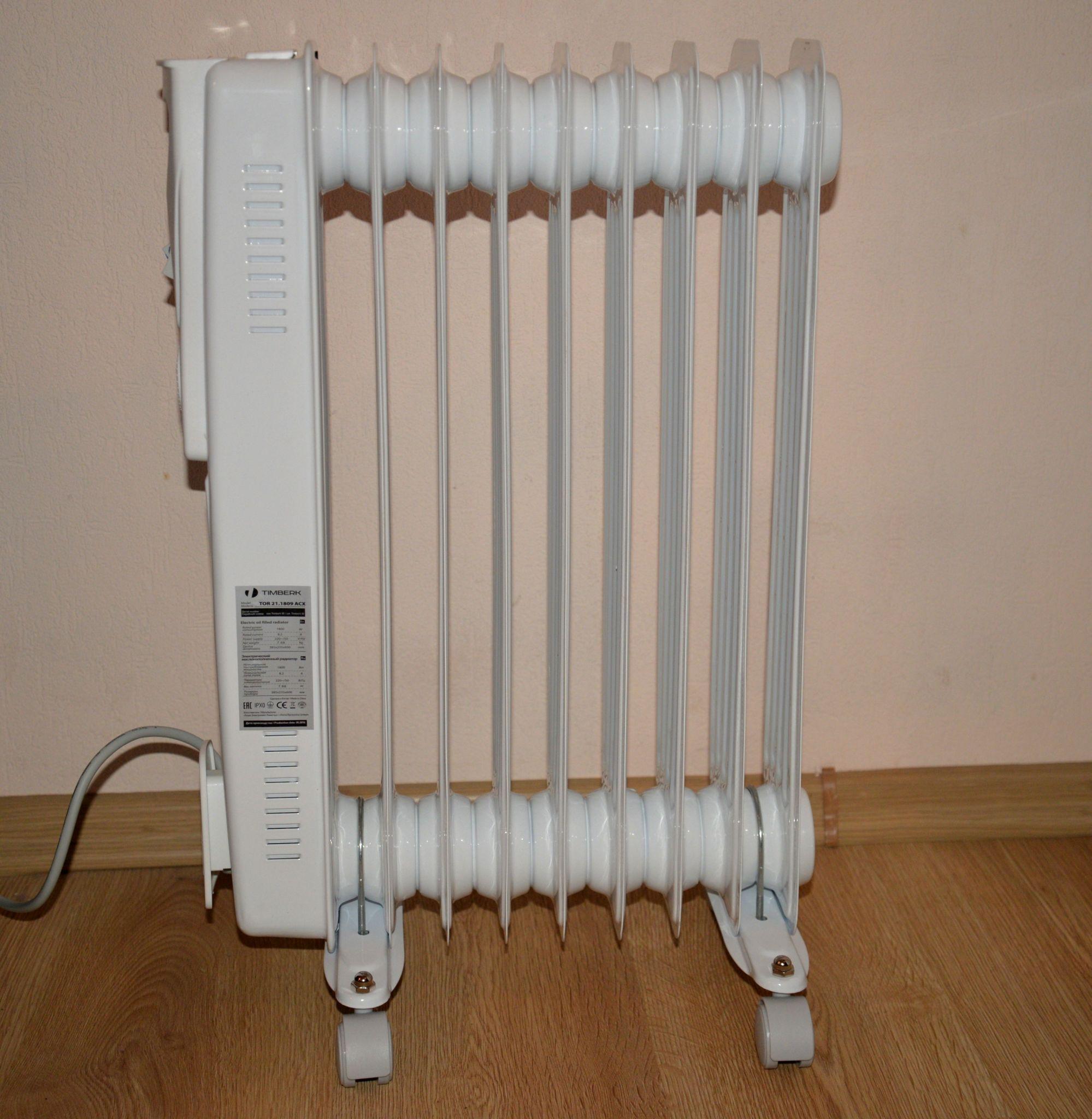 Напольный радиатор масляный