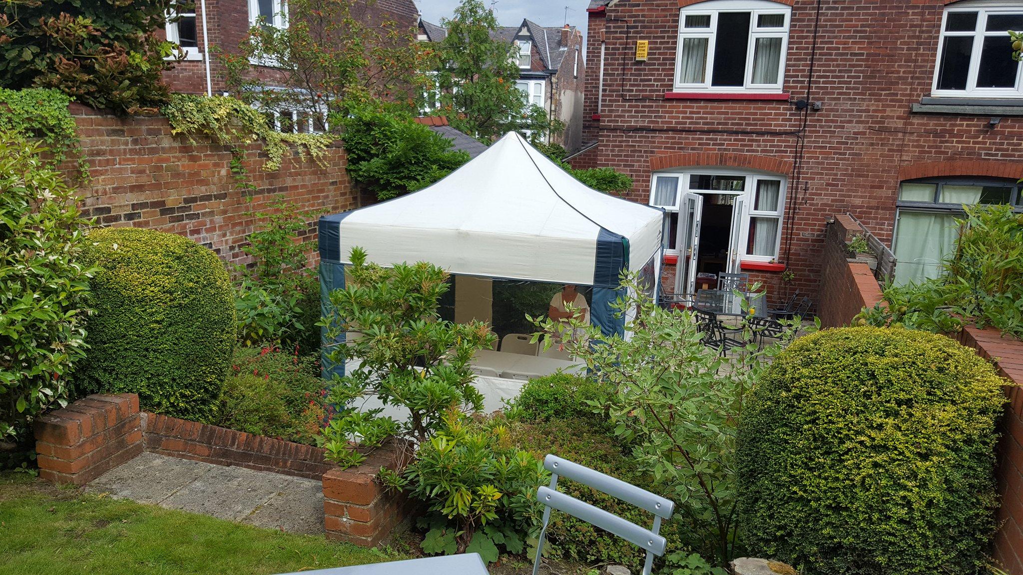 Садовый шатер небольшой