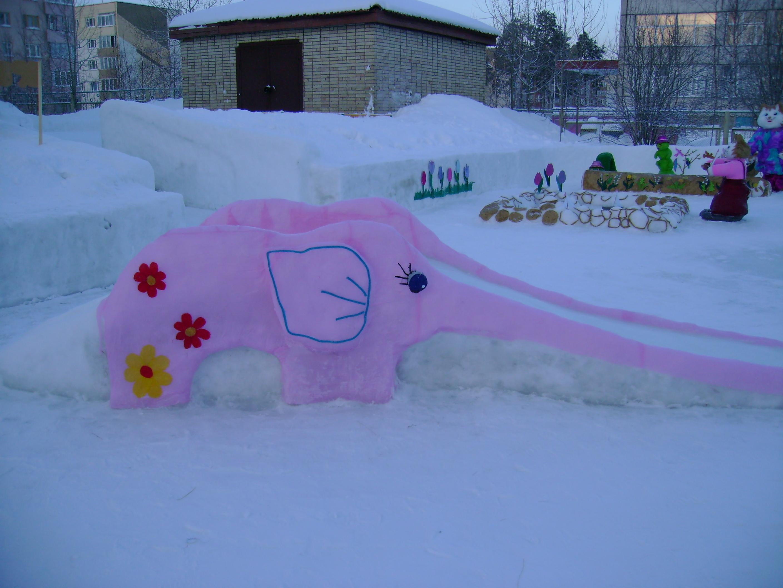 Снежная горка в виде слона