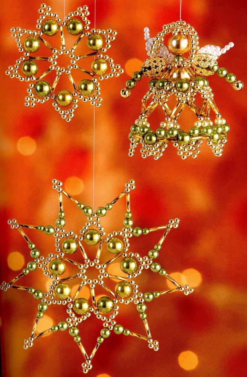 Елочные украшения из золотого бисера