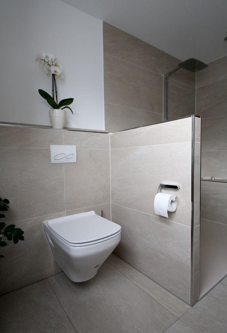 Совмещенная ванная комната бежевая