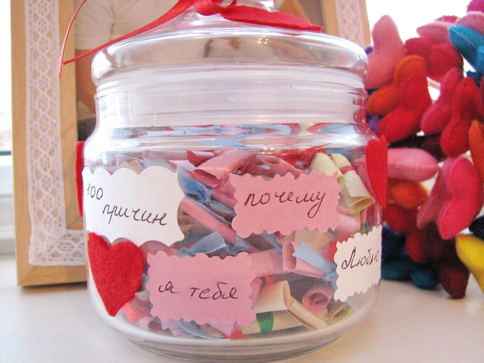 Подарок на 14 февраля своими руками банка с пожеланиями