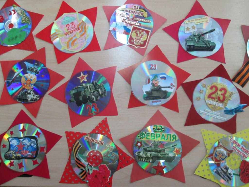 Поделки на 23 февраля из дисков