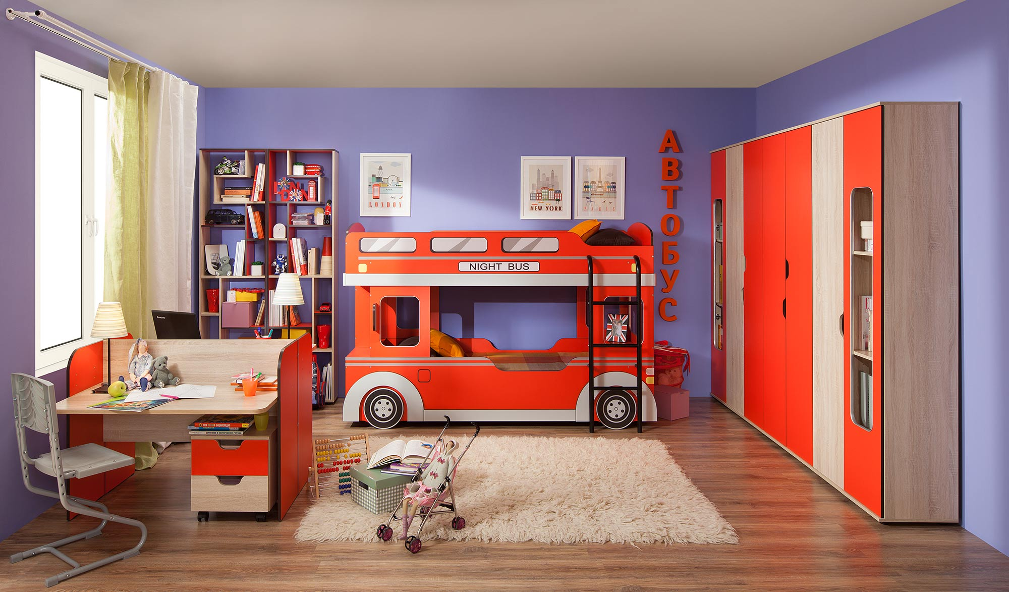 Детская для двоих детей с кроватью автобусом