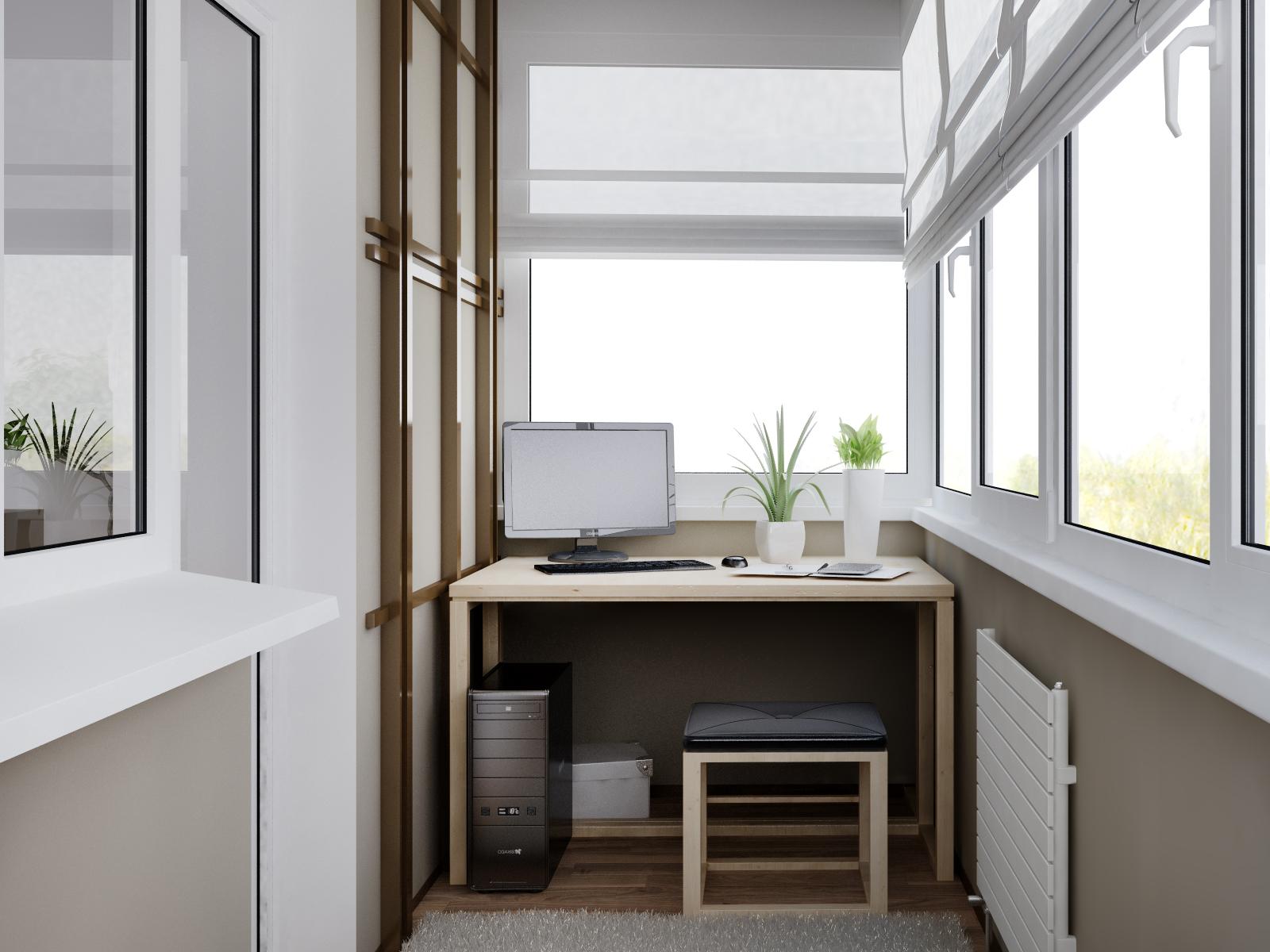 Рабочее место дома с балконом